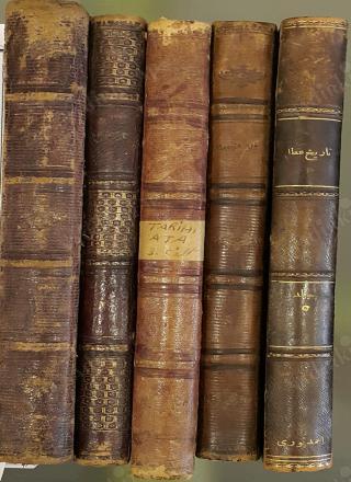 TARİH-İ ATA 5 CİLT TAKIM - TAYYARZADE AHMED ATAULLAH | Nadir Kitap