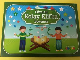 Cümleli Kolay Elifba Boyama Nadir Kitap