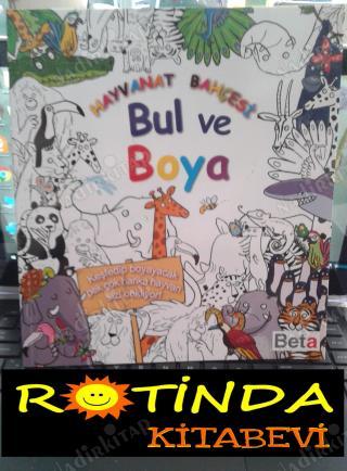 Bul Ve Boya Hayvanat Bahcesi Nadir Kitap