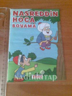 Nasreddin Hoca Boyama Kitapçiği Nadir Kitap